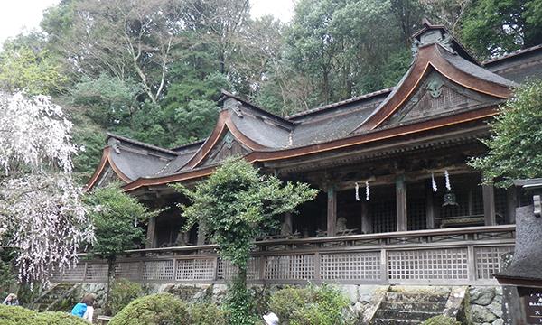 水分神社(みくまりじんじゃ)