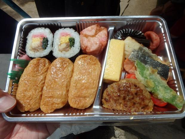 有明荘のお弁当